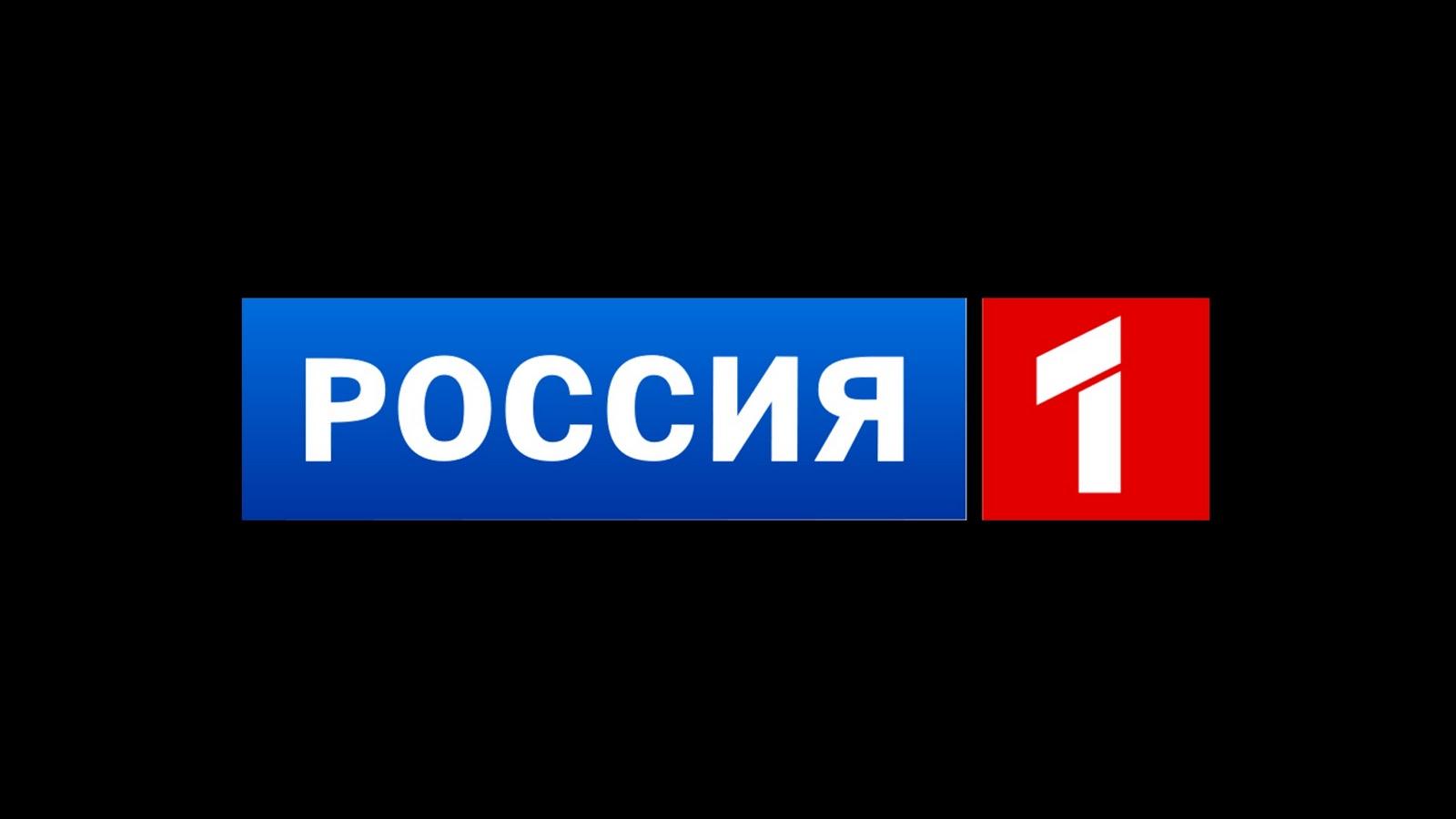 смотреть тв онлайн бесплатно русская ночь