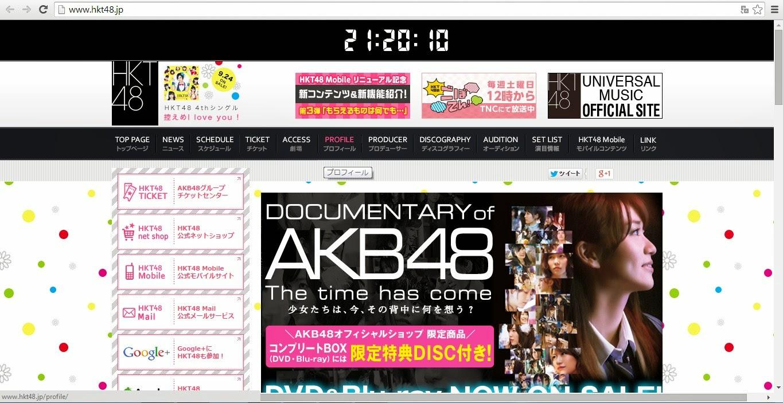 hitungan-mundur-telah-dimulai-pada-website-hkt48