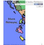 Γεωγραφικό Διαμέρισμα Νησιών Ιονίου Πελάγους