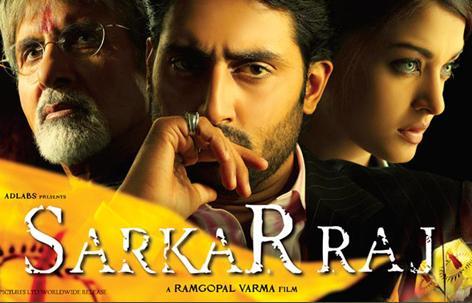 download sarkarraj hd bluray bollywood movie links online