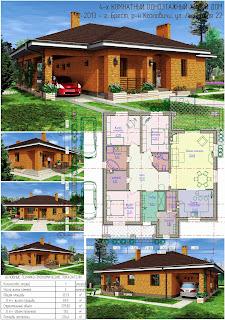 Проекты домов из пеноблоков одноэтажного дома