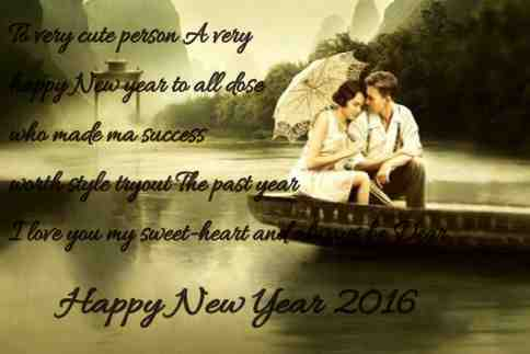 new year 2016 for girlfriend in english quote3