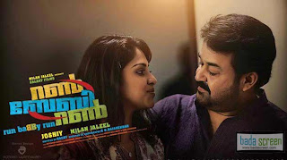 Run Baby Run Malayalam Movie Watch Run Baby Run Malayalam Movie Online