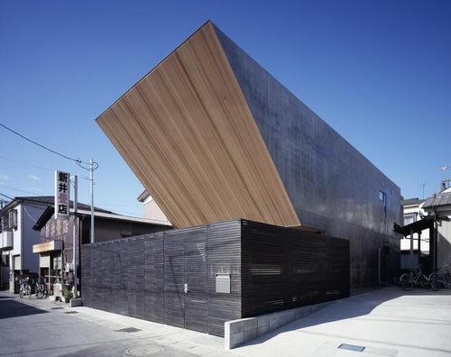 Unique Minimalist House Design