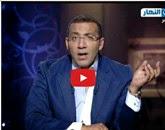 برنامج آخر النهار  -- من تقديم خالد صلاح حلقة الإثنين 22-9-2014