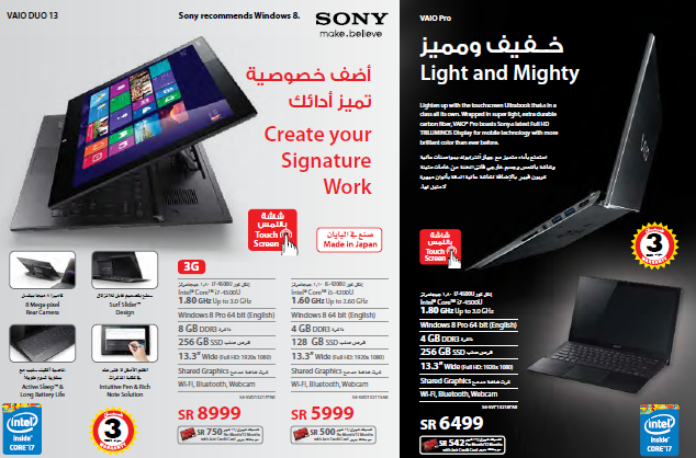 Sony Convertible PCs Prices