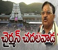 Chadalavada Krishnamurthy to be New TTD Chairman