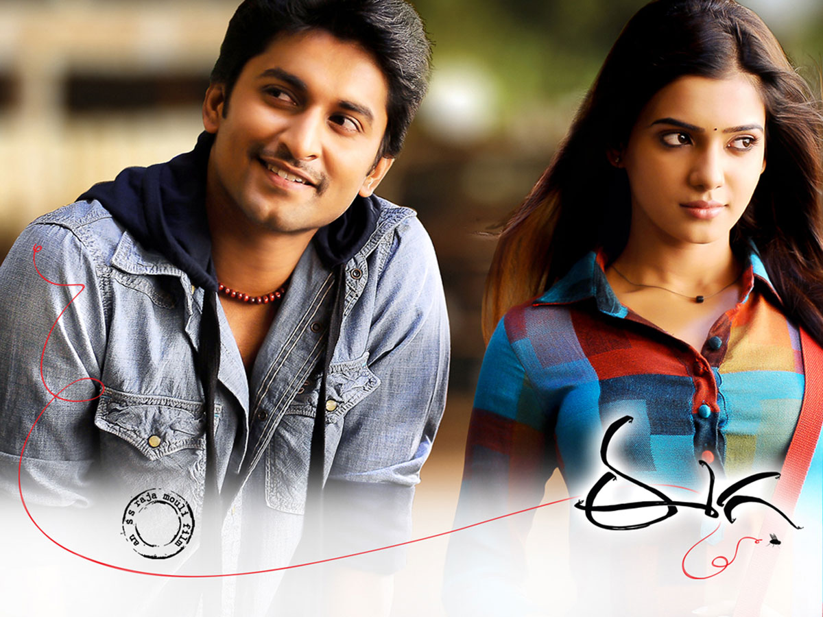 http://1.bp.blogspot.com/-3lme95zwsoo/T3m79XhvM1I/AAAAAAAAFD4/dObXijAUTwY/s1600/eega_movie_latest_wallpapers+%25286%2529.jpg
