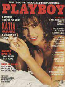 Kátia Maranhão - Playboy 1991
