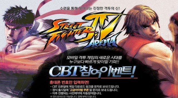 Street Fighter IV ARENA V1.6 APK