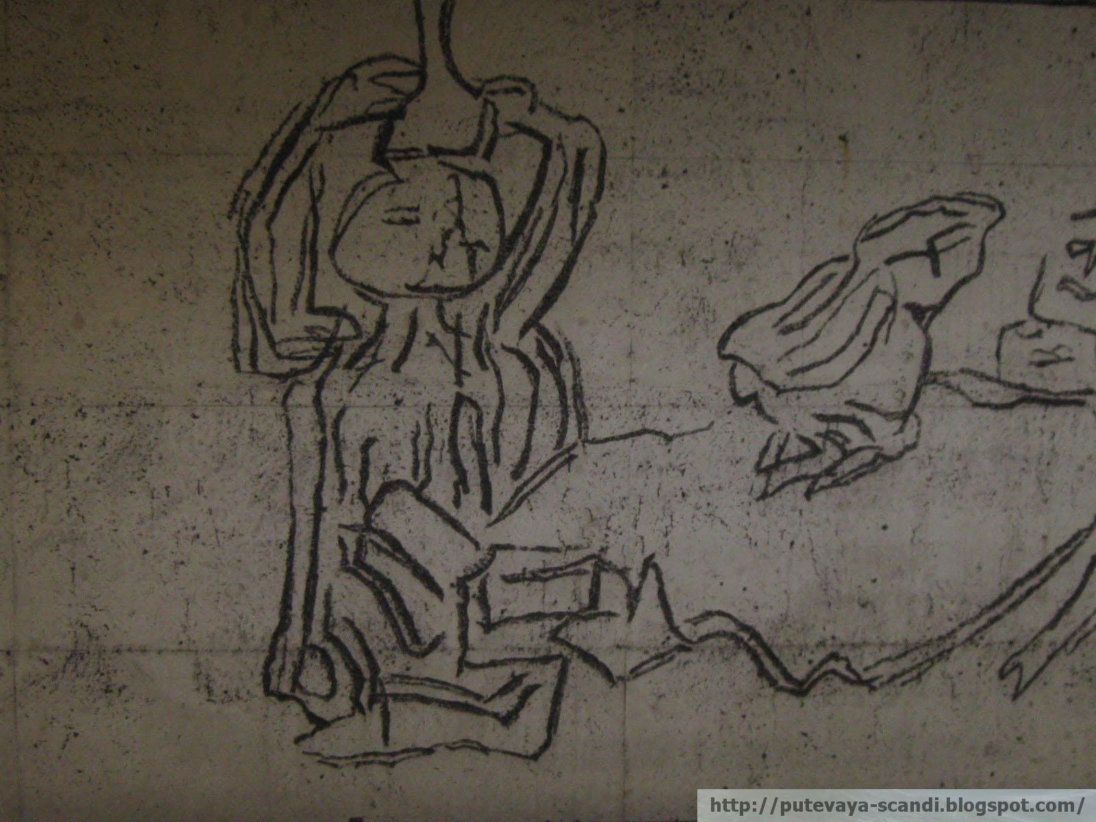 древний мир в стокгольмском метро