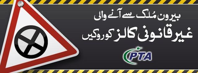 Stop Grey Traffic
