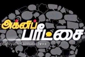 Agni Paritchai 04-07-2015 – Oommen Chandy (Chief Minister of Kerala) – Puthiya Thalaimurai Tv