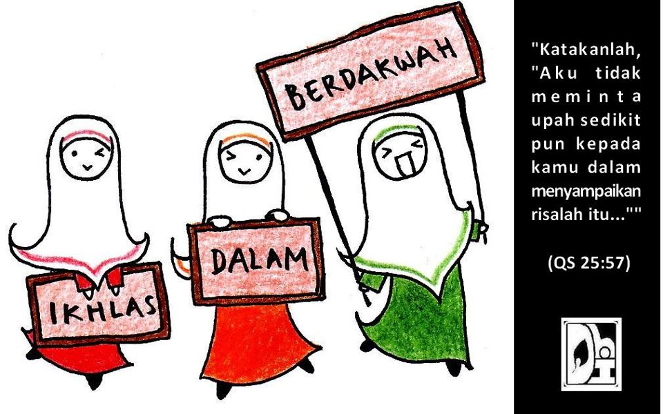 Media Bimbingan Konseling Islam