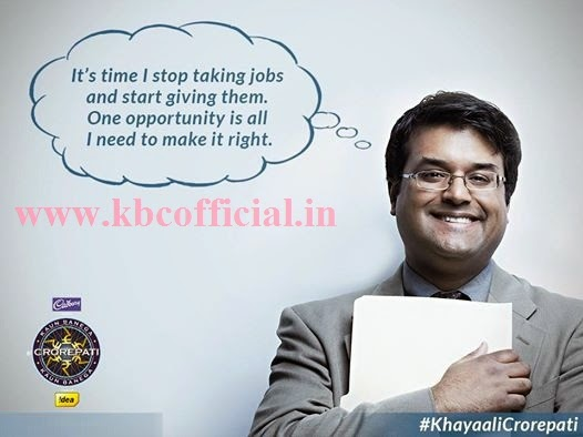 KBC-8 Questions of 6th Episode Dated 27th August 2014 - Playing with Archana Tirkey