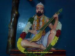 மகான் படே சாஹிப் வரலாறு