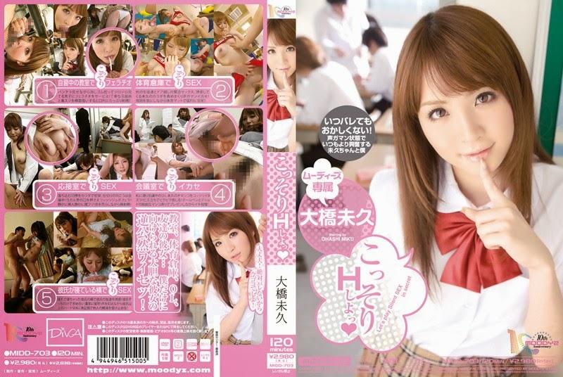 midd703pl MIDD 703 Miku Ohashi Yet Secretly   HD