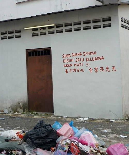 siapa buang sampah disini satu keluarga akan mati