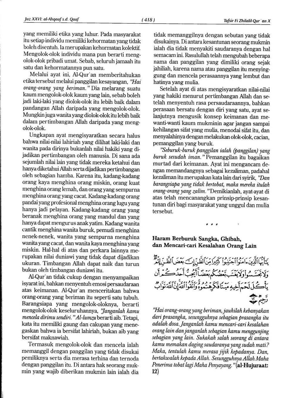tafsir fi zilal melayu pdf