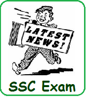 SSC LDC Job Recruitment Notification- Combined Higher Secondary Level Exam 2013- Date Changed