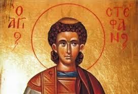 Православната църква почита днес паметта на Свети Стефан