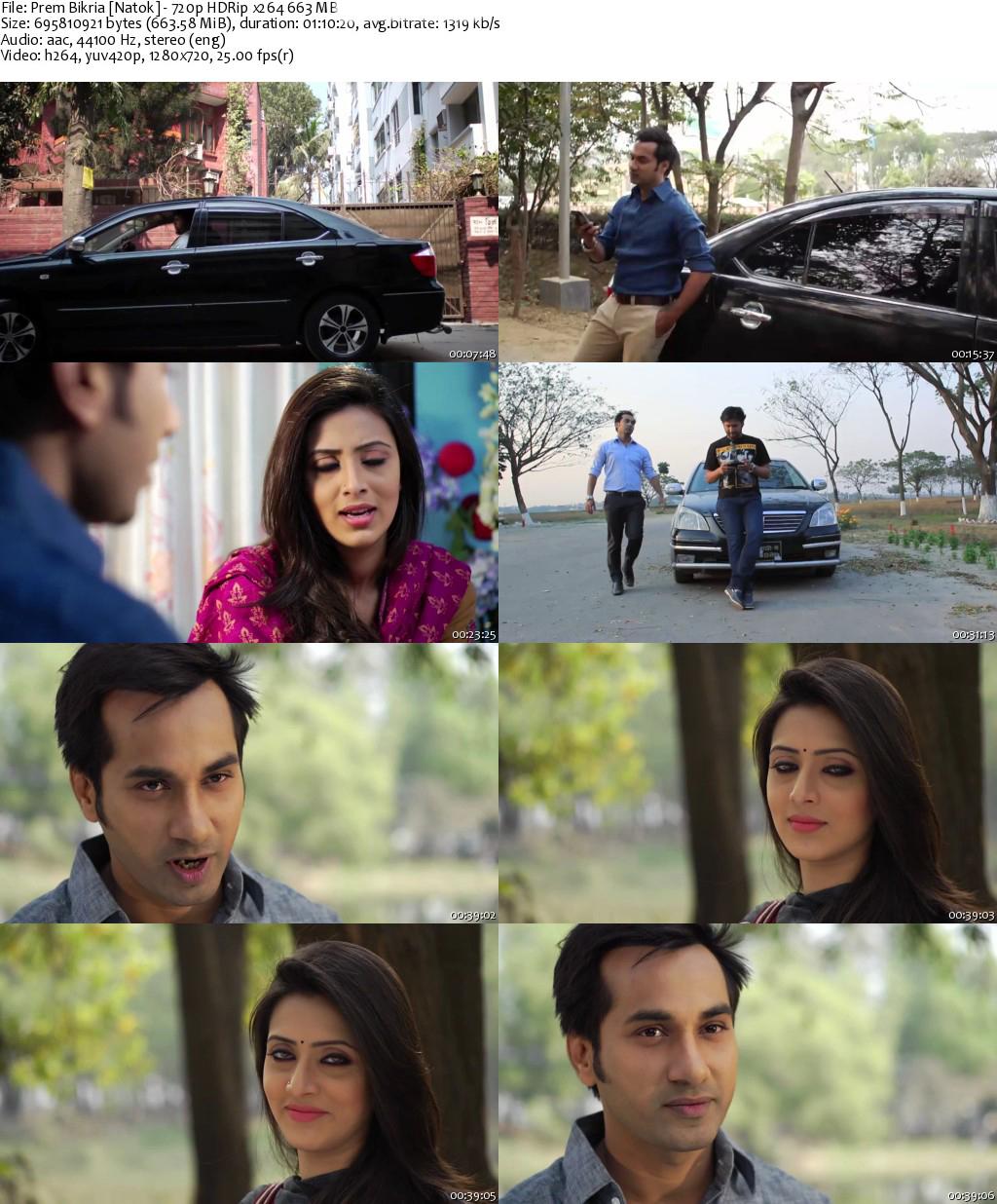 Khatarnak Khiladi 2 South Full Movie Download: Prem Bikria [Natok] - 720p HDRip X264 663 MB MKV