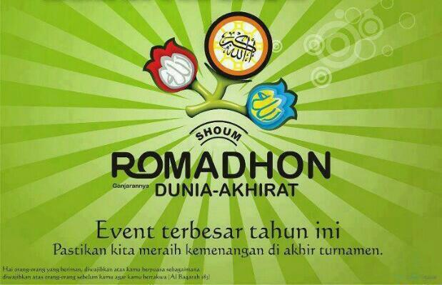ramadhan ya ramadhan