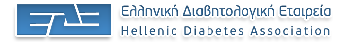 Μέλος Ελληνικής Διαβητολογικής Εταιρίας