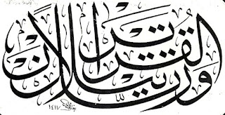 Membaca Al-Quran Langgam Nusantara Menurut Ahli