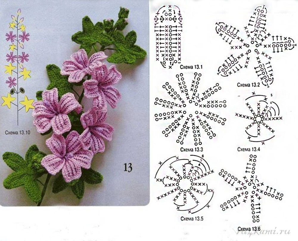 Цветы связанные крючком с описанием и схемой