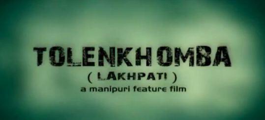 Tolenkhomba (Lakhpati) - Full Manipuri Movie