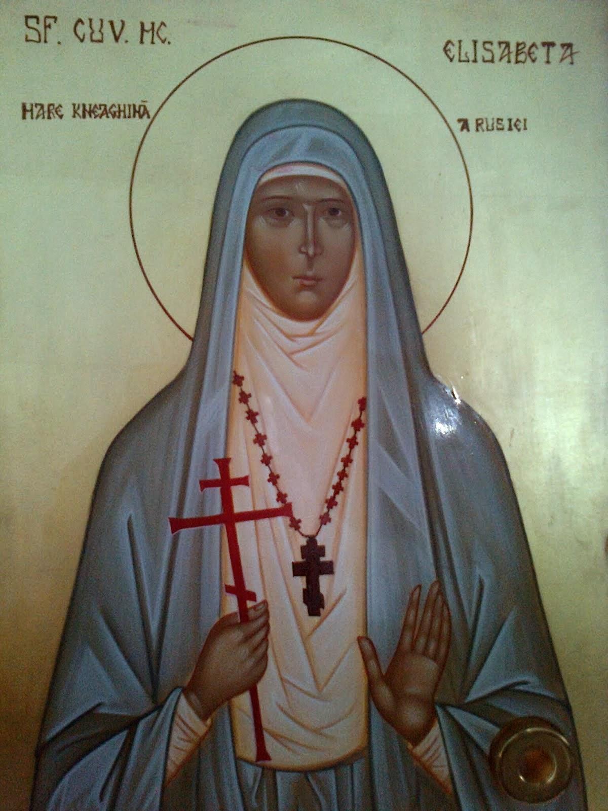 Sfânta Elisabeta, Marea Ducesă a Rusiei