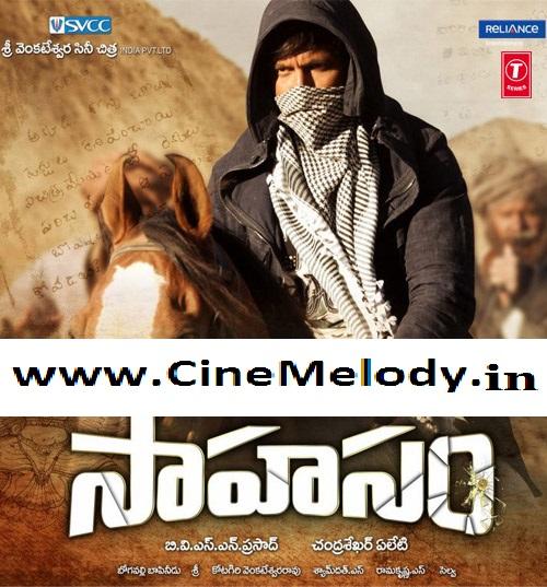 Sahasam Telugu Mp3 Songs Free  Download -2013
