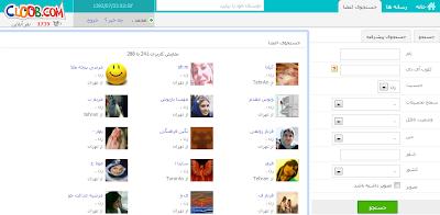 Cloob.Com Iran