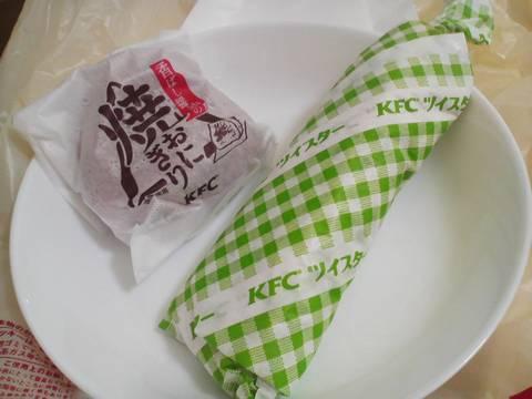 レッドカレーツイスター+焼おにぎり ケンタッキーフライドチキンイトーヨーカドー柳津店