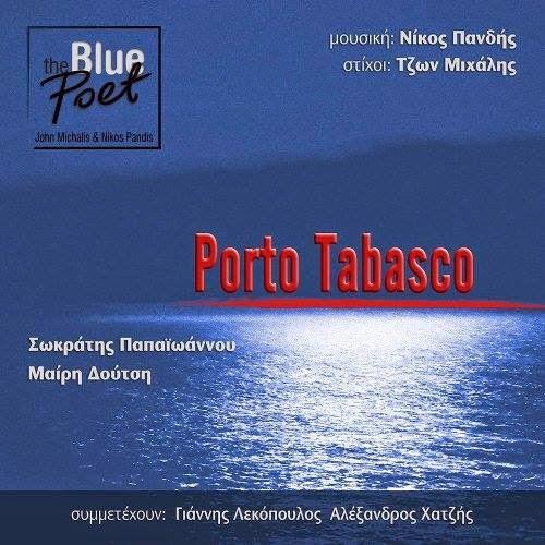 i-proti-diskografiki-douleia-tou-sygkrotimatos-the-blue-poet-me-titlo-porto-tabasco