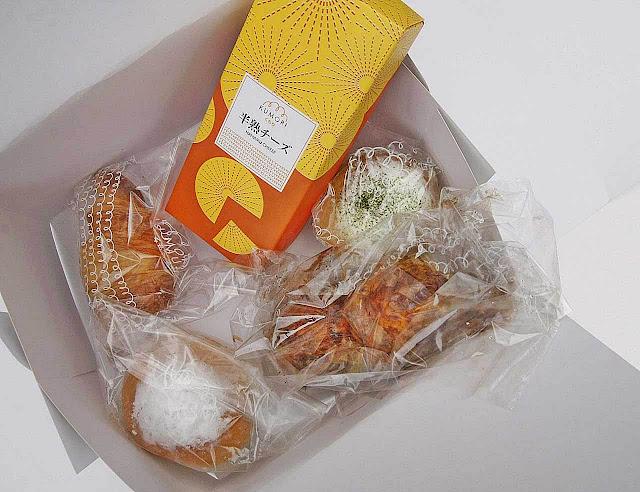 Kumori Japanese Bakery