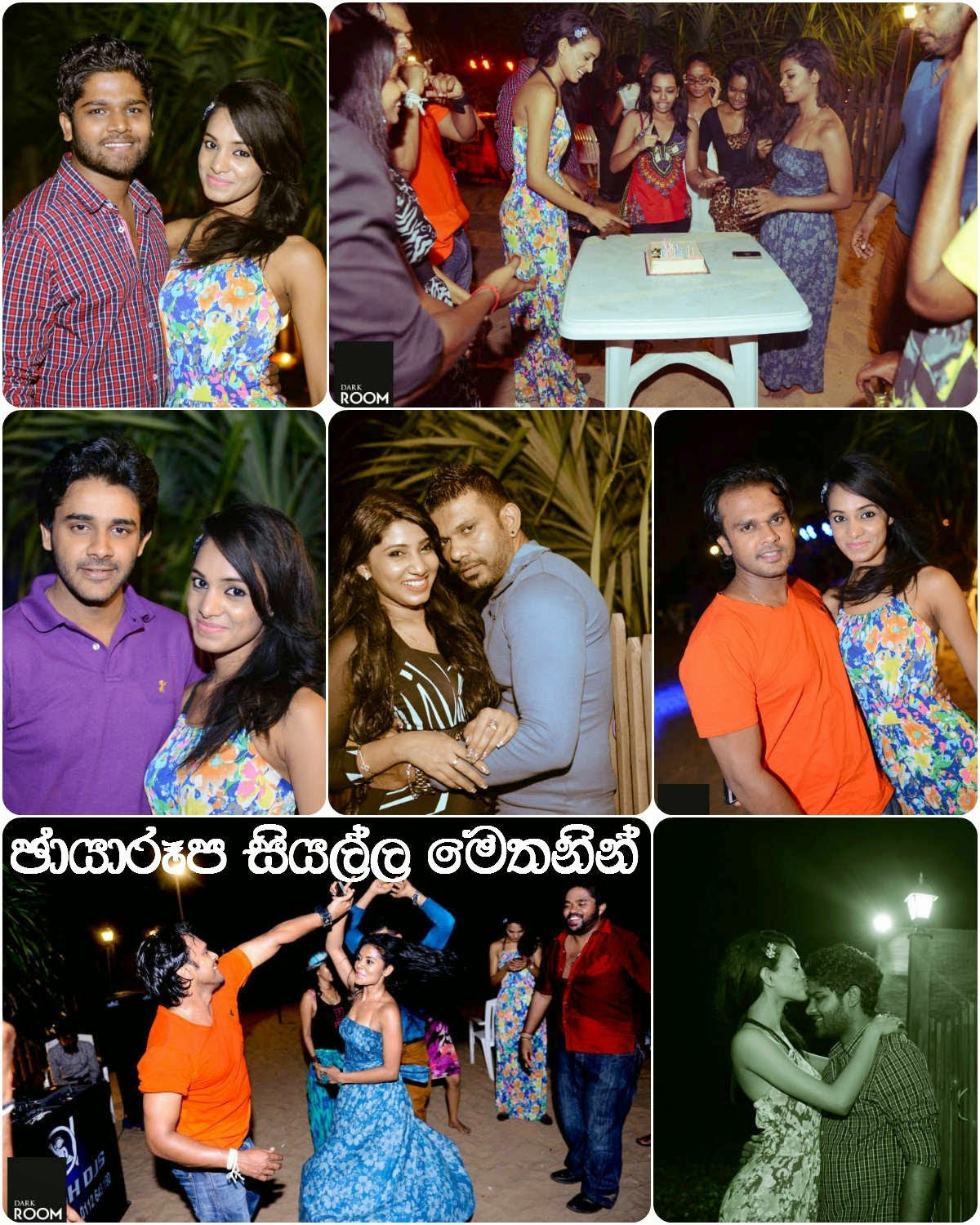 http://gossiplankalive.blogspot.kr/2014/03/kaushis-bday-party-at-beach.html