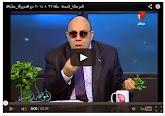 برنامج الموعظة الحسنة مع د. مبروك عطية حلقة السبت 23-8-2014