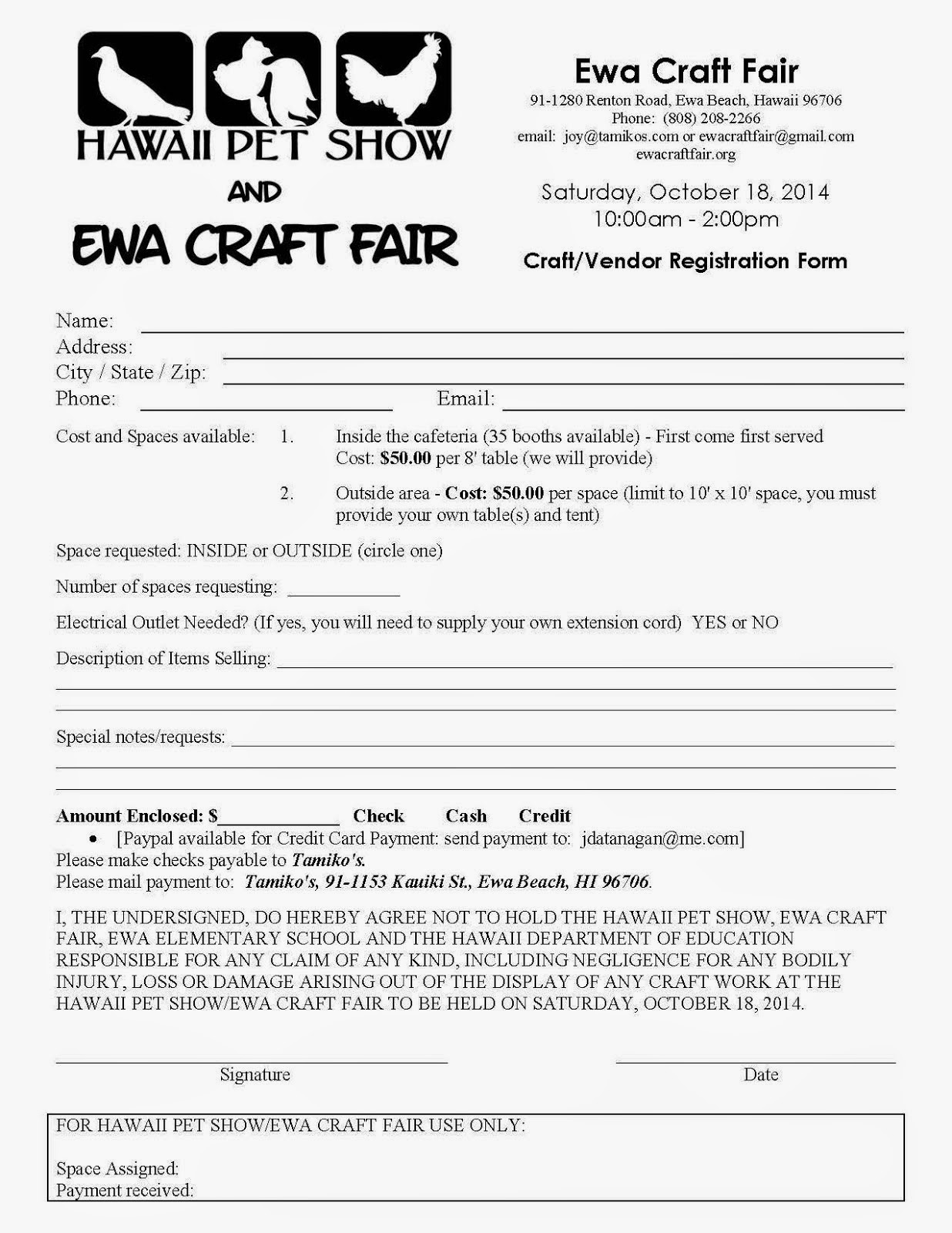 vendor registration form template