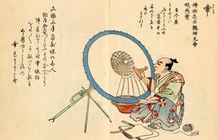 江戸職人/傘(からかさ) | フリー素材配布サイト-和風素材.com