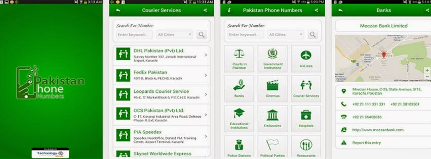 Pakistan Phone Numbers App