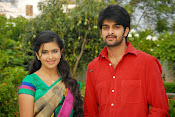Lakshmi Raave Maa Intiki Lead Pair Photo Session-thumbnail-13