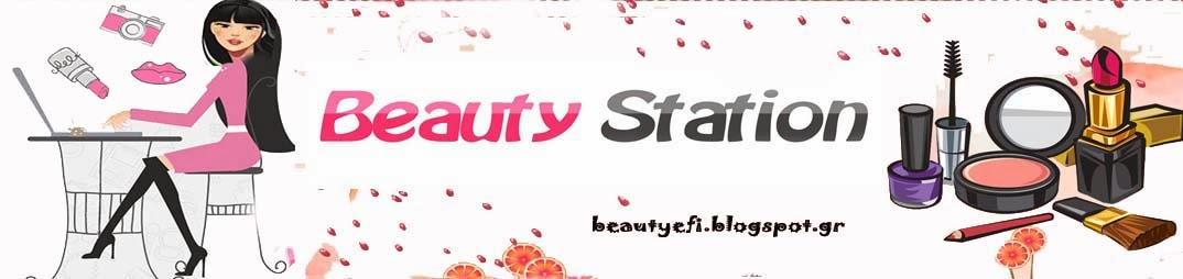 Beauty Station