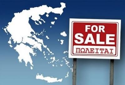 Ξεπούλημα - Ξεσηκωμός! Γράφει ο Νίκος Μπογιόπουλος