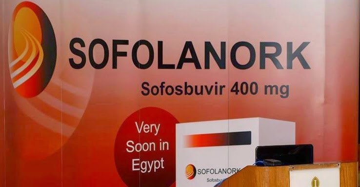 سوفولانورك Sofolanork