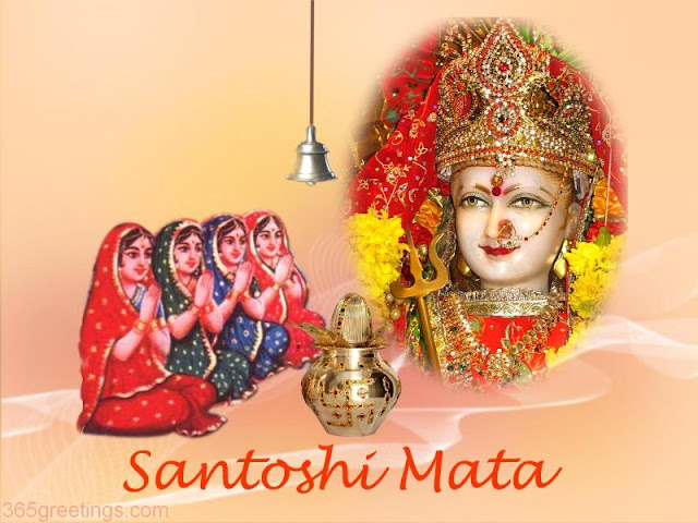 Jai Santoshi Maa   Still, Image, Photo, Picture, Wallpaper