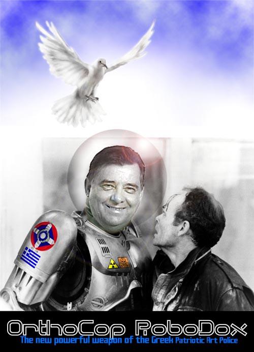 http://1.bp.blogspot.com/-3puCenWuZqY/TcHPYBt-zBI/AAAAAAAAOkY/fnyXCIjliMQ/s1600/karatzaferis-astronavtis.jpg