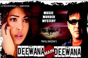 Hindi Lyrics 4 U Deewana Main Deewana 2013 All Songs Lyrics And