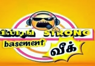 Tamil Comedy | Building Strong Basement Weak – PeppersTv  16-05-2014